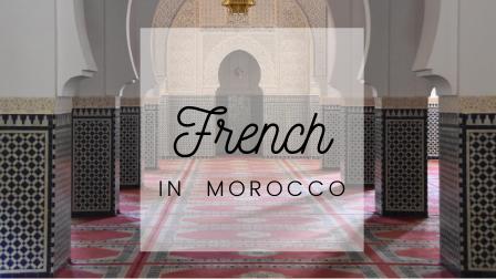 アフリカで格安フランス語留学!?モロッコ留学のススメ