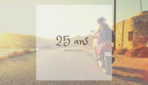 25歳の自由に生きたい旅人が、社会に出て変わったこと