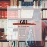 【新卒海外大学院留学】足りなかったはずのGPAが上がった話。
