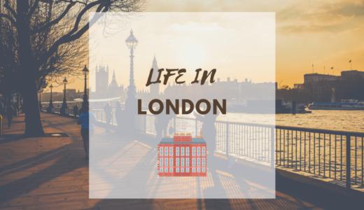 【イギリスワーホリの魅力】52か国旅した私が、ロンドンに住みたい理由。