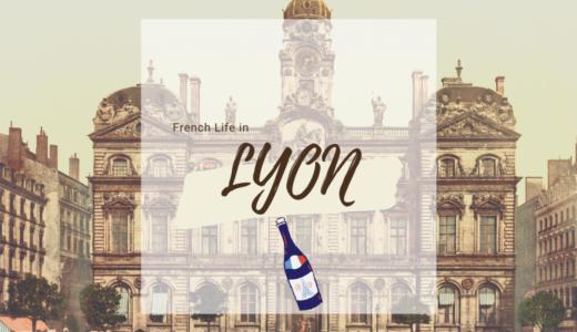 【おすすめ】フランス留学&ワーホリ、パリとリヨンどっちを選ぶ?