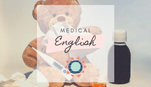 【医療者×英語】イギリス栄養士が選んだ、オンライン医療英会話HLCA
