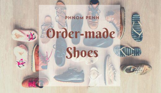 【お得&おしゃれ】カンボジア土産にオーダーメイドの靴作り❤︎